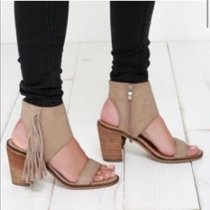 VERY VOLATILE Vermont Taupe Ankle Cuffed Heel